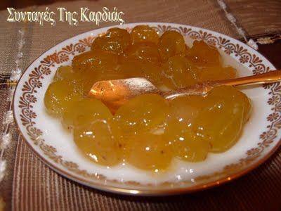 Grape spoon sweet - Γλυκό κουταλιού σταφύλι