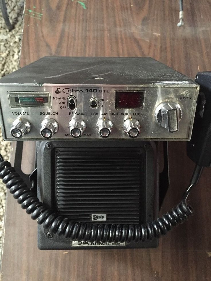 how to work a cb radio