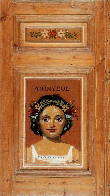 .:. Μποσταντζόγλου Χρύσανθος (Μπόστ) – Chrysanthos Bostantzoglou (Bost) [1918-1996]