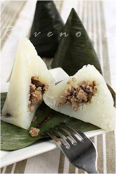 Banh Gio Steamed Minced Pork and Rice Dumpling