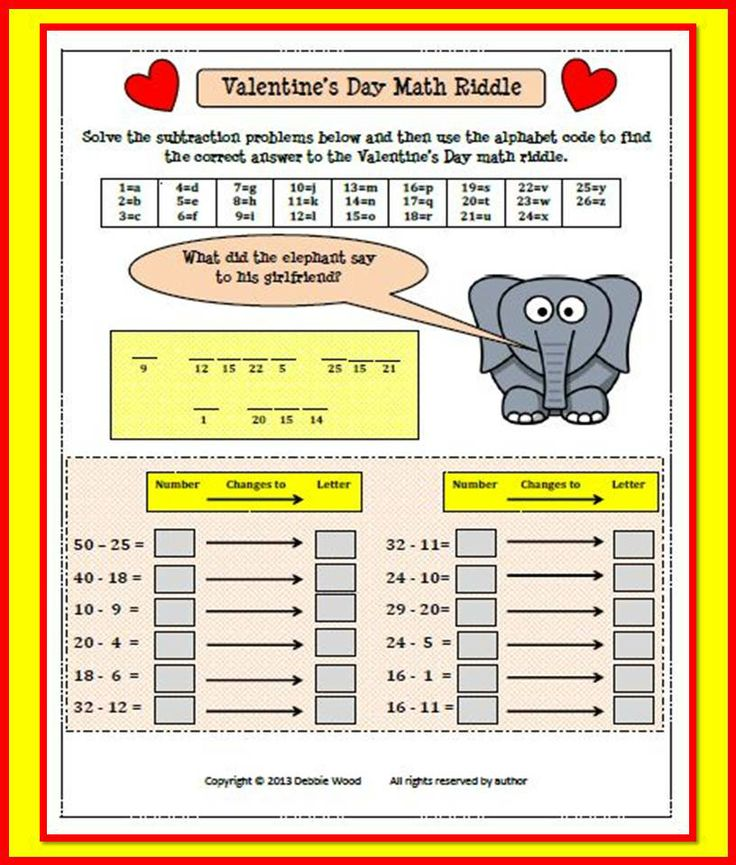 Valentine's Day Math Riddles Single and Double Digit