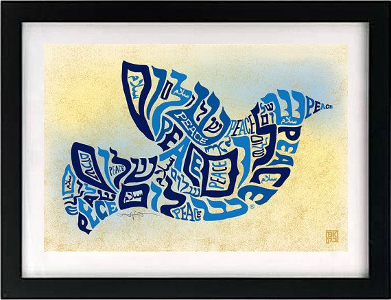 A beautiful hand drawn Judaica dove art made out of the word peace in Hebrew, English and Arabic combined with a digital rendering.