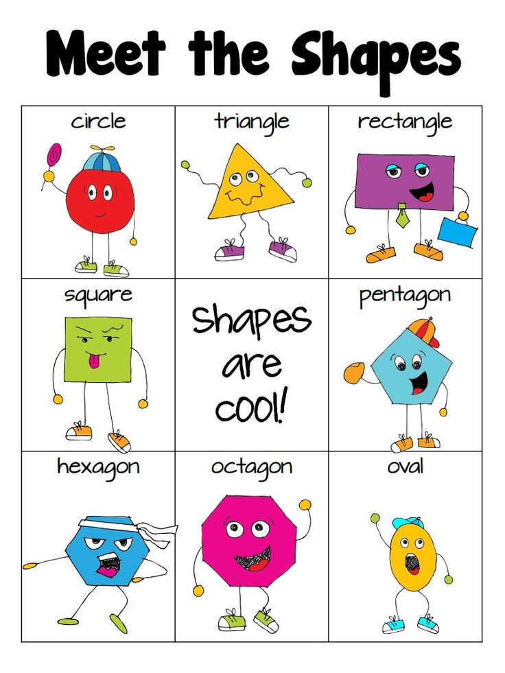 ★☯★ #Maths for kids - Meet the #Shapes Dudes ★☯★  This little one page download…