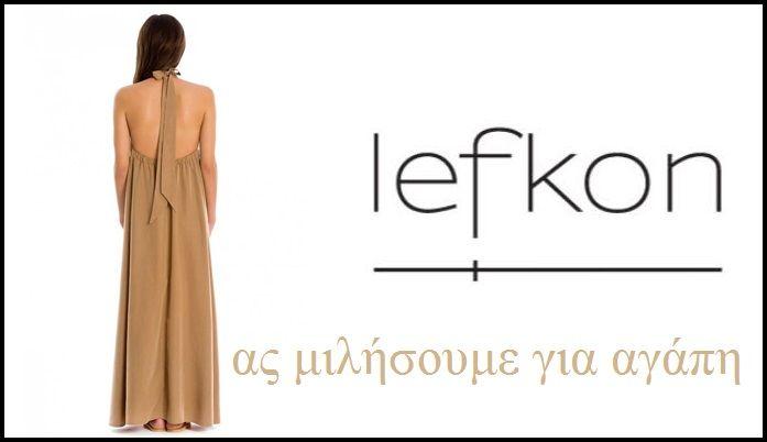 Lefkon clothes