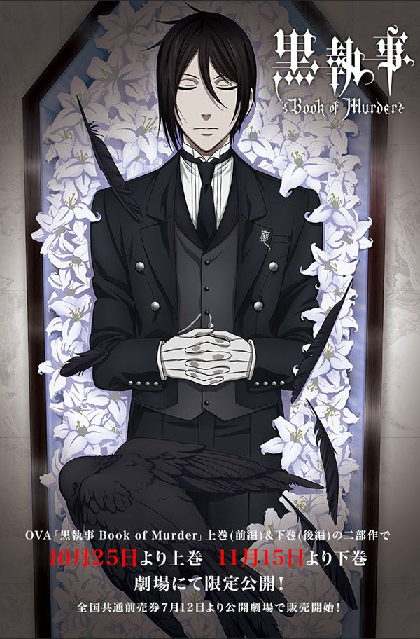 Black Butler Book Of Murder- At the Queen's behest, young master Ciel Phantomhive hosts a lavish banquet to be attended by the crème-de-la-crème of London's elite. Description from pinterest.com. I searched for this on bing.com/images