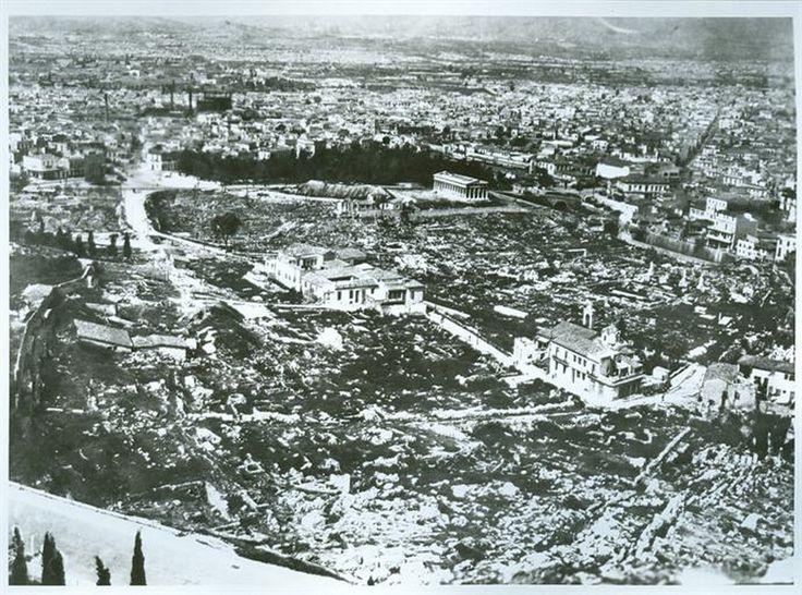 Αθήνα, 1934 / Αρχείο της Εθνικής Πινακοθήκης-Μουσείου Α. Σούτζου