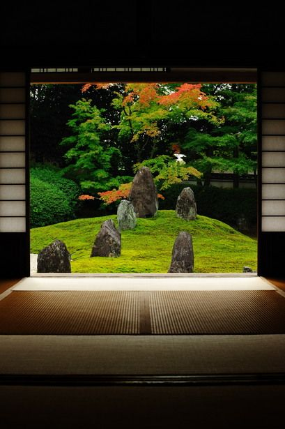 Rock garden at Tofuku-ji Temple in Kyoto, Japan. - 東福寺, 京都, 日本