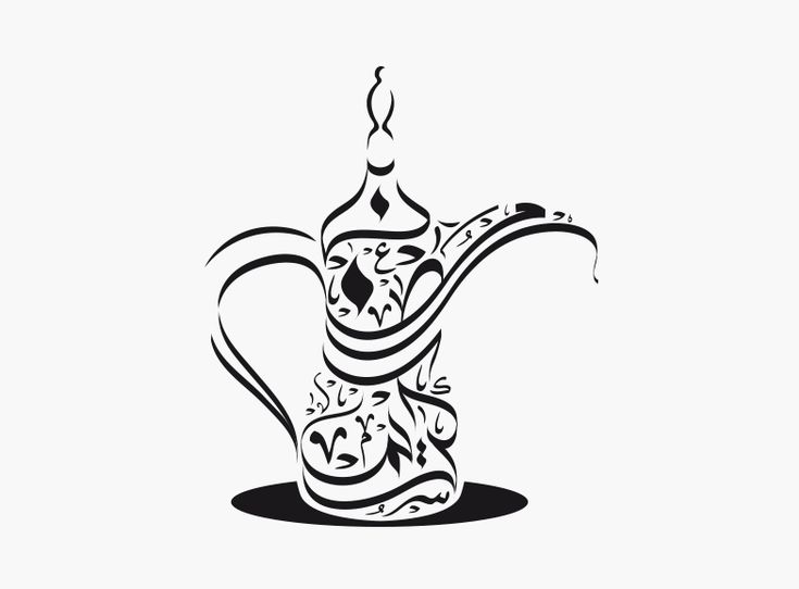 ONE-BH® Arabic Calligraphy   Ramadan Kareem