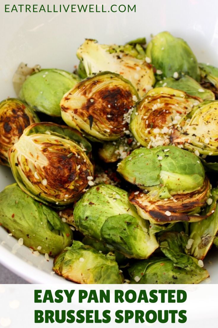 Easy Pan Roasted Brussels Sprouts Recipe