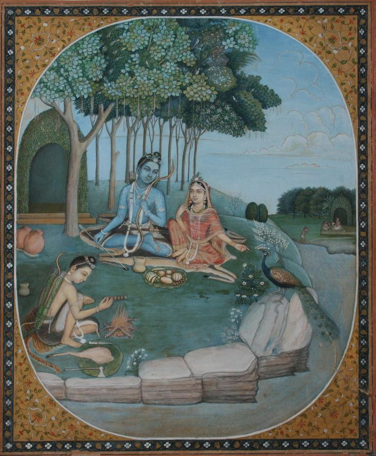 Śri Rāmacaṅdra and Devi Sītā in the forest with Lakṣmaṇa in attendance.  Kangra Awadh, circa 18th Century CE