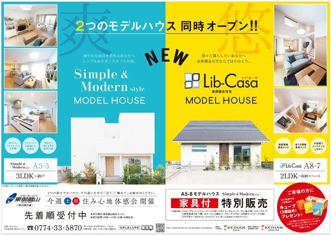 http://pds.exblog.jp/pds/1/201602/15/11/e0299611_16560893.jpg?w=650&h=461