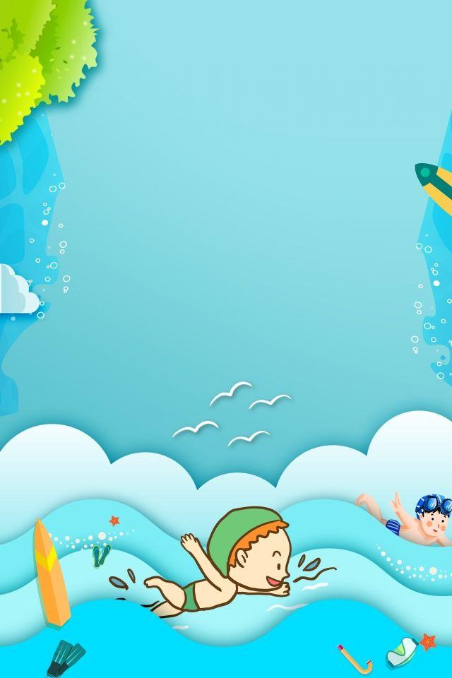 مدرسة الكرتون ارشاد السباحة Cartoon Cute Cartoon School