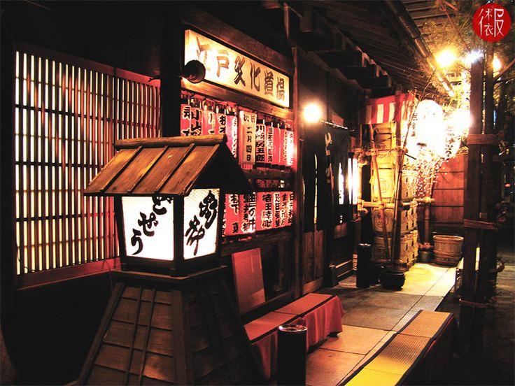 BAGAIMANA RASANYA KEMBALI KE ZAMAN EDO, MENCOBA KULINER SAMURAI | ARTFORIA.COM  Berita Kuliner Jepang – Kalau kalian berharap merasakan sensasi makan di resto Jepang tradisional yang betul-betul kental dengan unsur budaya maka kawasan Asakusa harus dikunjungi. Cafe resto tradisional yang ada di Asakusa yakni saksi sejarah yang sudah berumur semenjak 100 hingga 200 tahun. Di Asakusa lah tempat kalian dapat menemukan segala jenis kuliner, Dunia Kuliner Jepang mulai dari makanan Jepang yang…