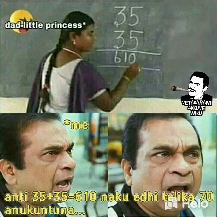 Telugu Funny Memes Try No To Laugh Telugu Jokes Funny Profile Pictures Fun Quotes Funny