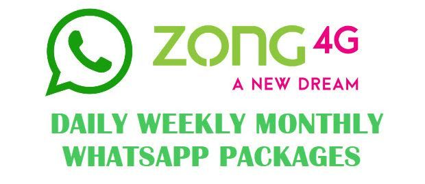 Zong Whatsapp Packages Daily Weekly Monthly In 2020 Internet Packages Social Media Packages Coding