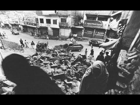 Magnitude 6 1 earthquake in pakistan 2018