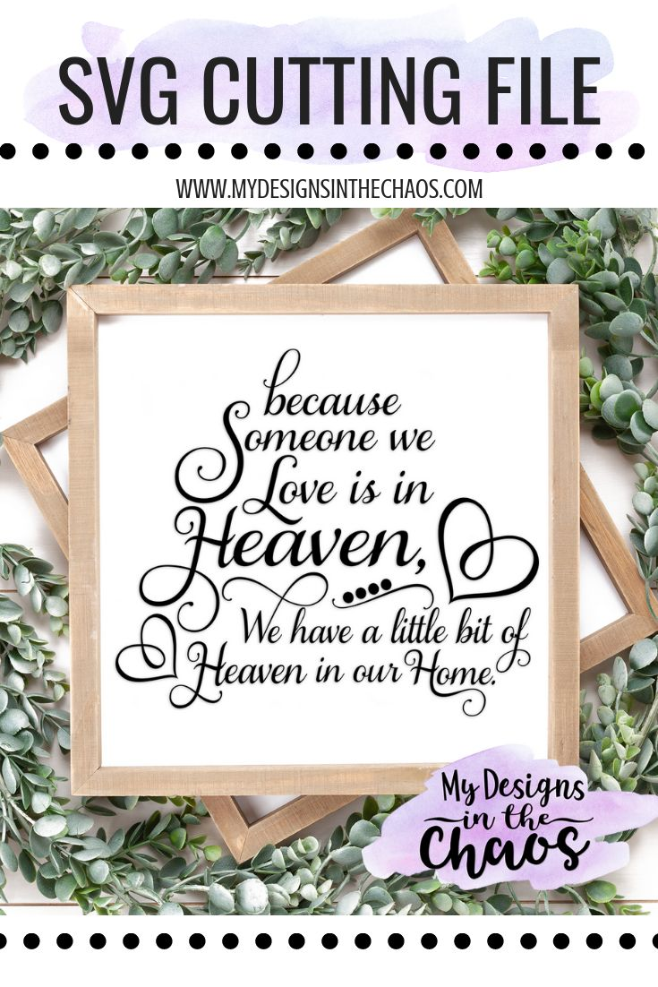 Download Use this downloadable memorial SVG file to make a framed ...