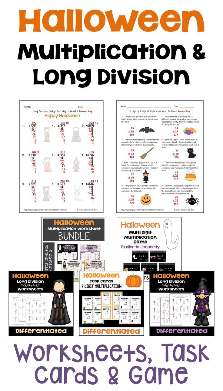 Halloween Math Is Fun For Kids With This Halloween Multiplication And Long Division Bundle Fo Math Addition Worksheets Math Worksheets Math Division Worksheets