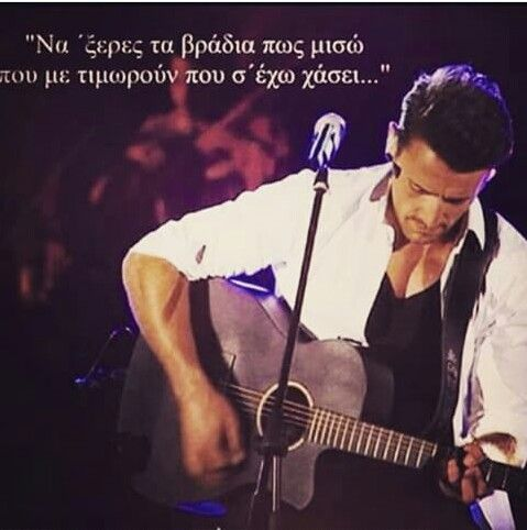 Θέλω να με νιώσεις...