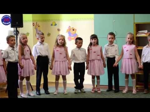 """""""Dziękuję za piękne chwile..."""" Pożegnanie 6 -- latków w Przedszkolu Sióstr Felicjanek - YouTube"""