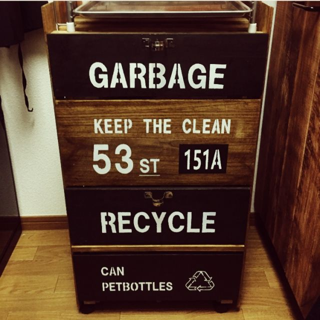 お部屋の必需品「ゴミ箱」。可愛いデザインのものも増えては来ましたが、もっとインテリアになじんで、おしゃれなゴミ箱をDIYで作ってみませんか?