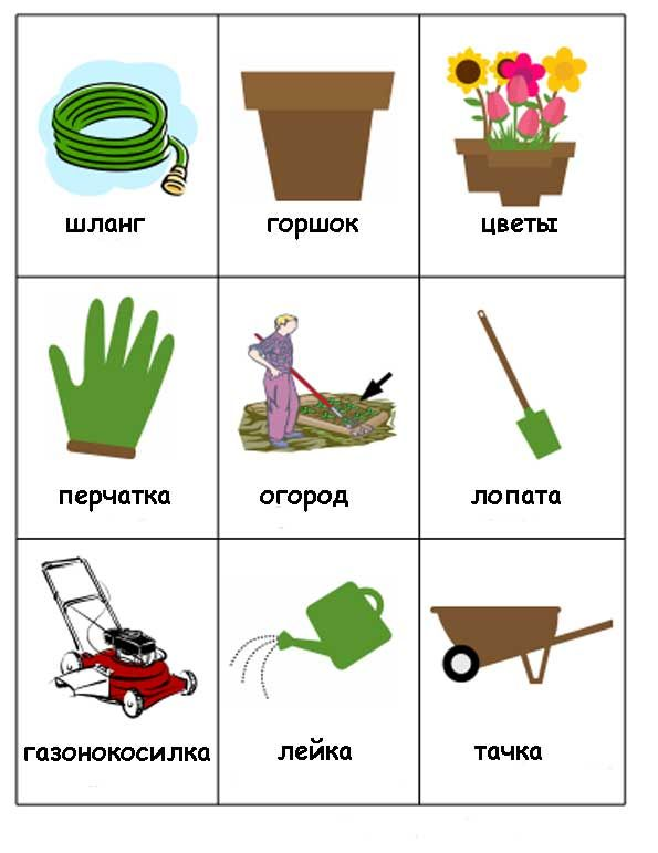 Детские картинки: весна пришла (с изображениями)   Весна ...