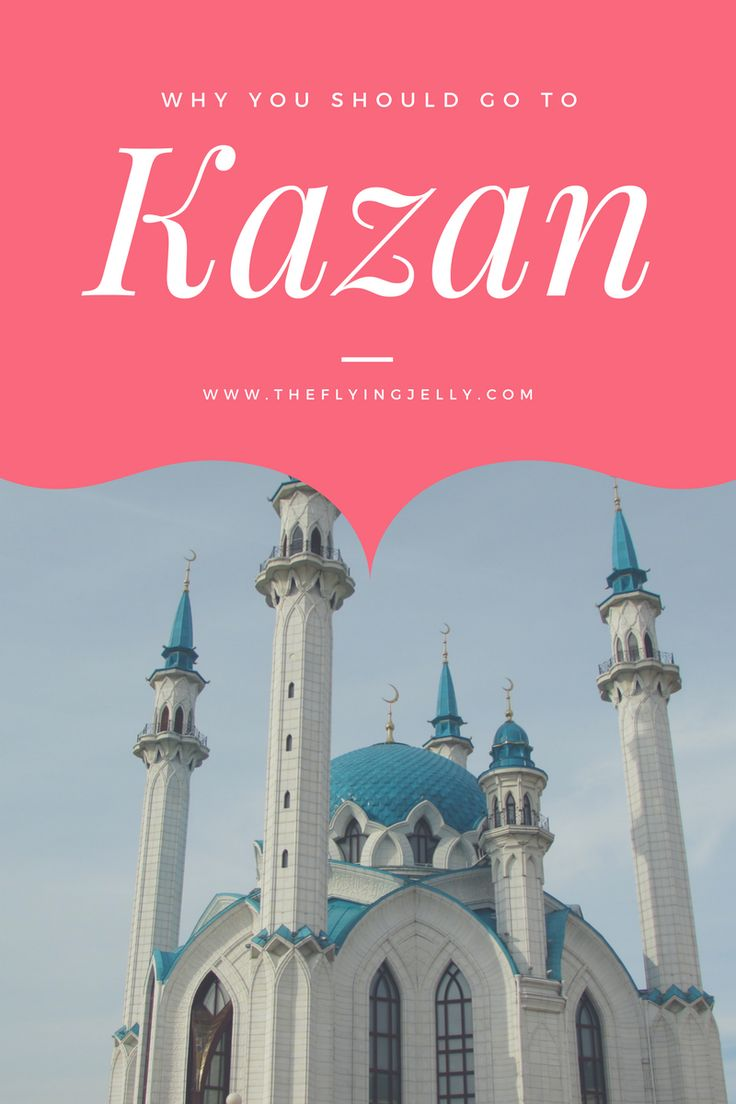 Why should you visit Kazan, Russia? Well for one...  #Kazan #Russia #Travel #Differences