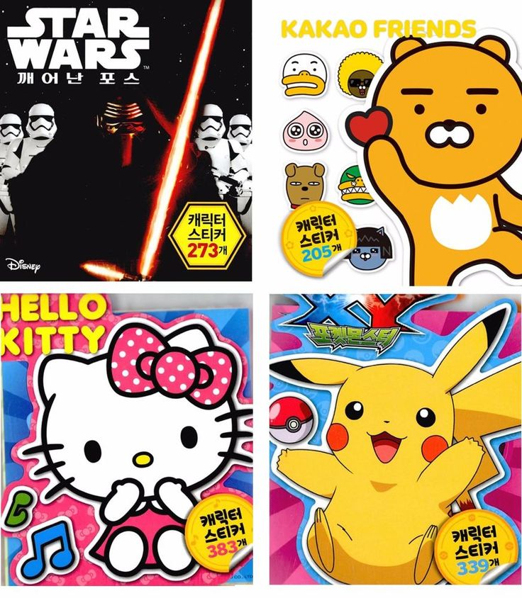Korean Ver. Kids Character Sticker Book:Star Wars Pocket monster Hello Kitty…