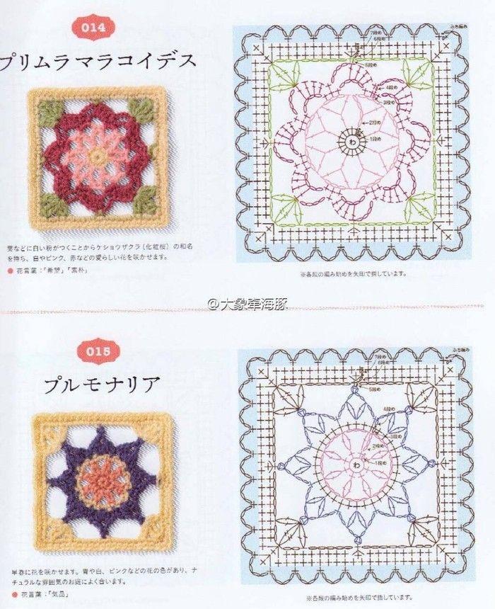 Flower square motifs. Scheme.