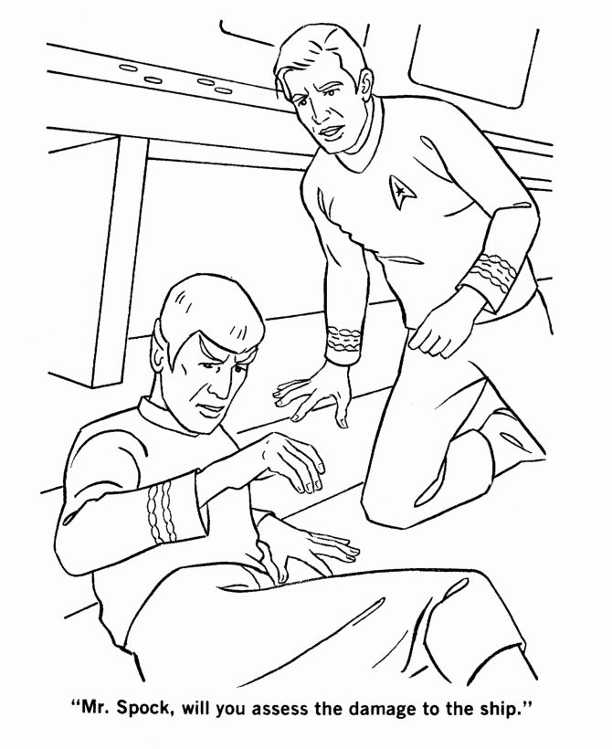 Star Trek Coloring Book Beautiful Star Trek Coloring Pages And Coloring On Pinterest In 2020 Star Trek Quilt Coloring Books Star Trek Party