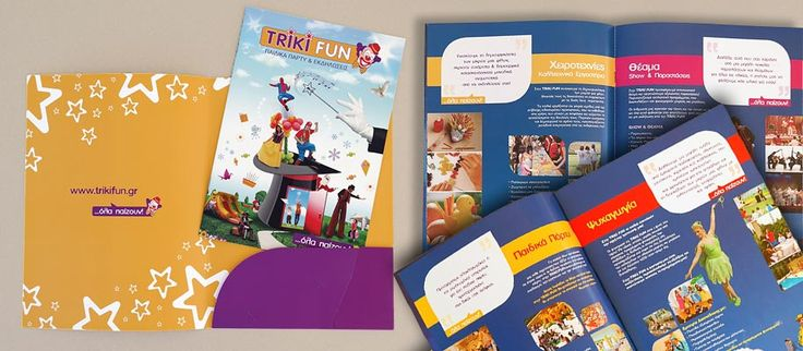 Design and Printing of Triki Fun's Corporate Brochures by ThinkBAG: Corporate Folder | 20pages Company Profile Brochure
