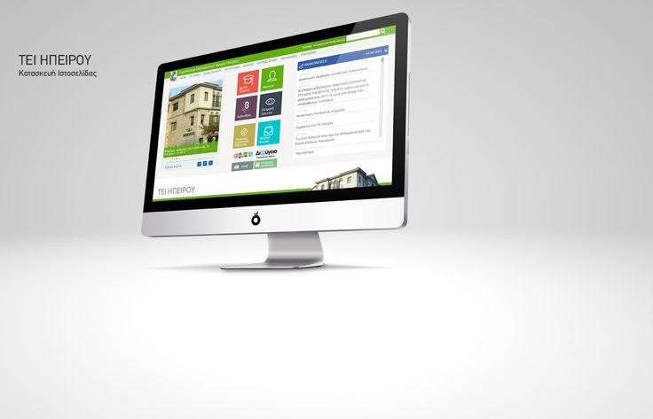 ΤΕΙ ΗΠΕΙΡΟΥ | iframe communication design. www.teiep.gr