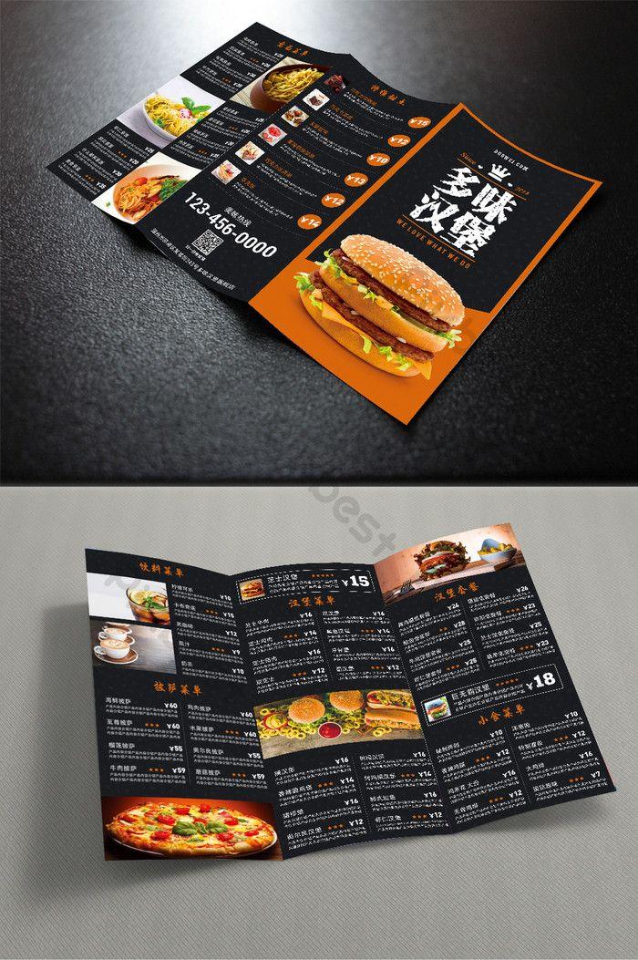 بسيطة ومتعددة النكهات برجر قائمة مطعم للوجبات السريعة ثلاثة أضعاف Psd تحميل مجاني Pikbest Pizza Menu Design Menu Restaurant Food Menu Design