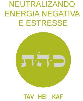 08 | Neutralizando Energia Negativa e Estresse >>  A Luz purificadora elimina forças ameaçadoras invisíveis e desativa as influências prejudiciais que ficam à espreita, incluindo as que habitam dentro de mim. A tensão se dissolve. A pressão alivia. Equilíbrio e energia positiva permeiam meu ambiente.  Fonte: http://www.kabbalahcentre.com.br/