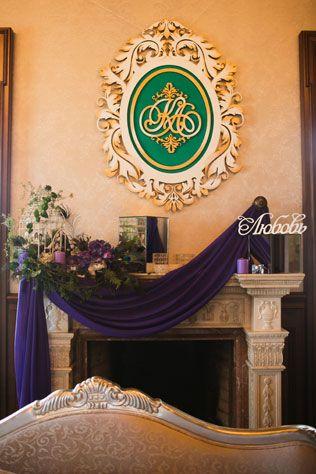 Изысканная свадьба с павлиньими перьями: Александр и Екатерина