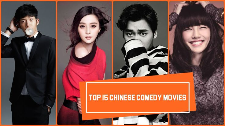 Top 15 Chinese Comedy Movies