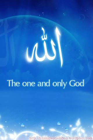 Download wallpaper iphone allah 215 | iphone6wallpapers