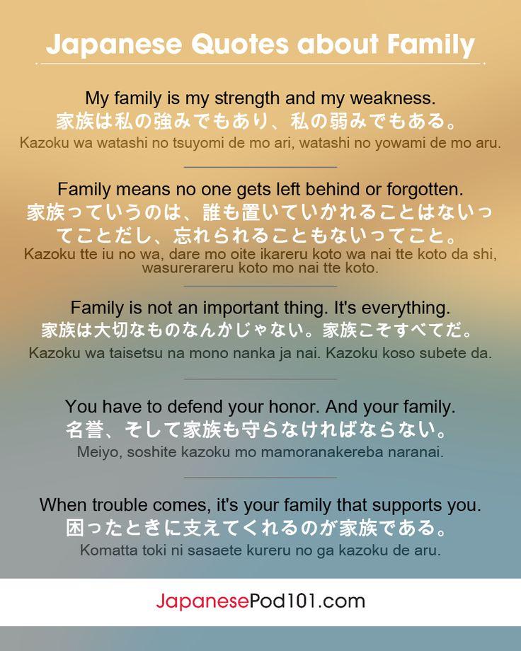 Japanese family love-7571