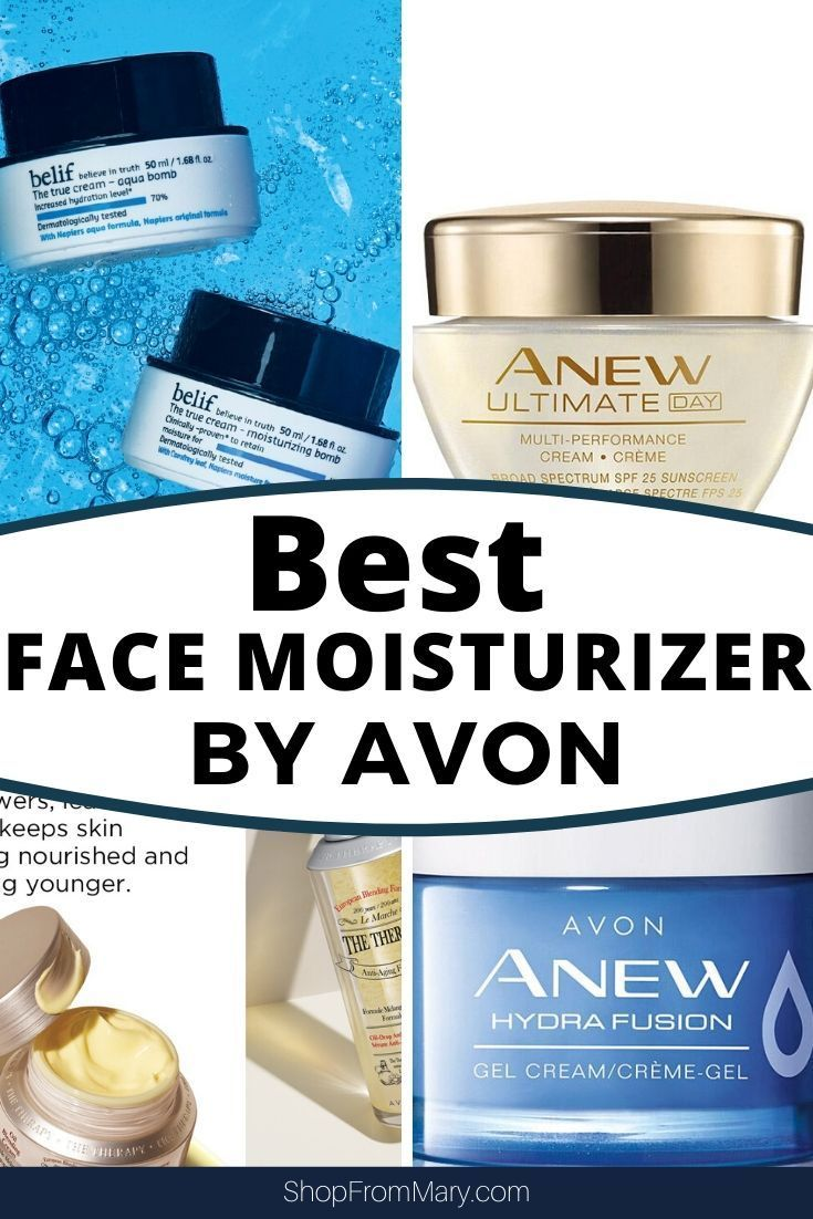 Best Face Moisturizer For Dry Oily Aging Skin By Avon Face Moisturizer Moisturizer Diy Face Moisturizer