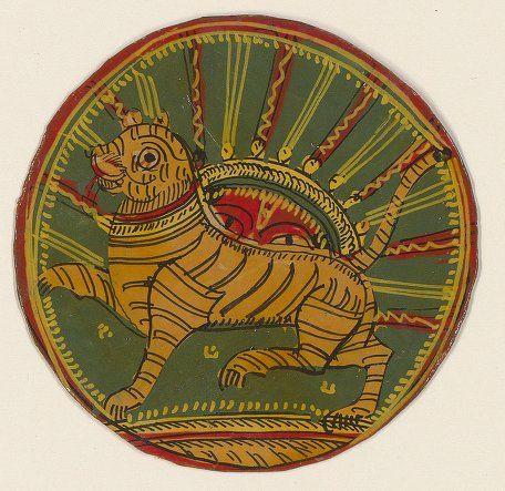 [Ganjifa mogholes de forme ronde]. , [6ème couleur : Surkh (soleils ou pièces d'or)] : [carte à jouer, peinture]  1760