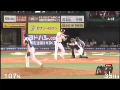 Highlights of the young japanese fenomen Shohei Ohtani 2014 HOKKAIDO NIPPON HAM FIGHTERS #11