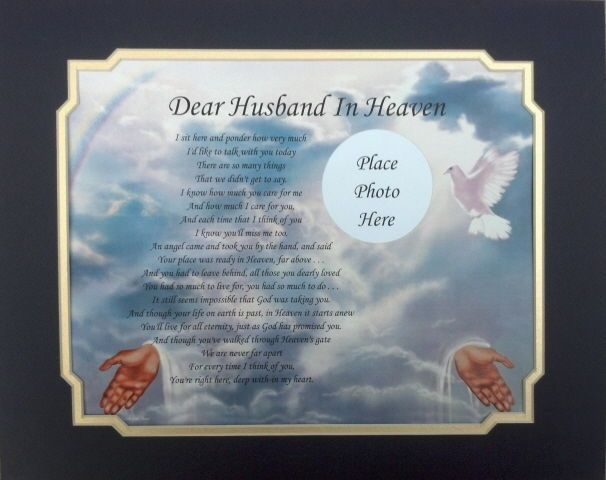 Happy 40th Birthday In Heaven Quotes: Dear Husband In Heaven Memorial Poem Loss Of Loved One