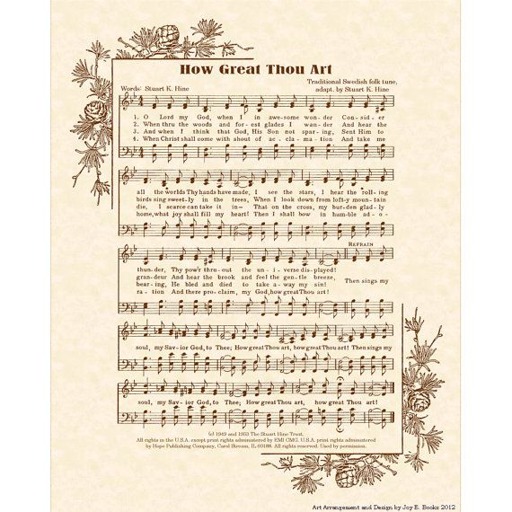 HOW GREAT THOU Art --- 8 x 10 Antique Hymn Art Print on Natural Parchment in Sepia Brown Ink via Etsy