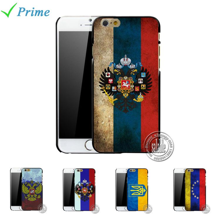 Old Retro Vitange Russian Federation the Soviet Union Russia Flag Mobile Cover phone Case for iphone 4 4s 5 5s SE 6 6 plus