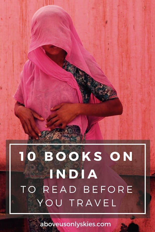 If you're interested in reading books on India and don't know where to start, then we've got it covered. Here are 10 of our all-time favourites…