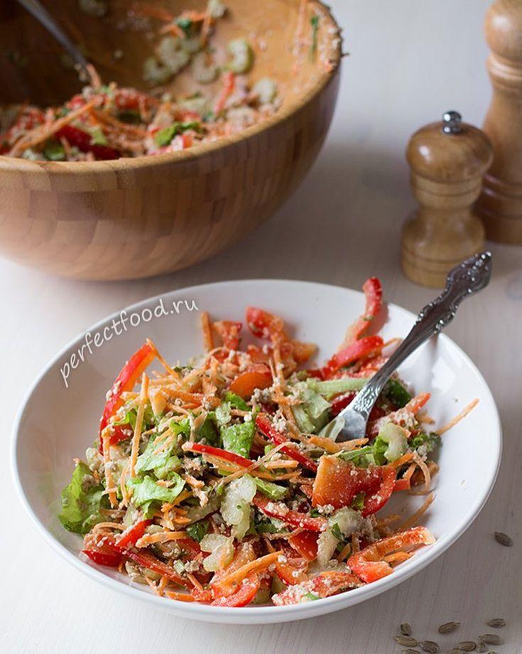 Представляем вам #рецепт полезного салата из сырых овощей и зелени Его особенность в необычной заправке из семечек.  Ингредиенты:  Красный сладкий перец  3 штуки.  Стебли сельдерея  3 штука.  Морковь  1 штука.  Зелень кинзы  15 г.  Листья зелёного салата  50 г. Для заправки:  Подсолнечные семечки  150 г. Их лучше заранее замочить на несколько часов или на ночь. Замоченные семечки во-первых полезнее. А во-вторых мягче  их проще перемалывать.  Вода  50 мл если вы замачивали семечки заранее. И…