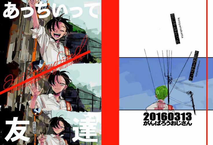【3/13HARU21】黒バス新刊サンプル【チャリアカー組】 [1]