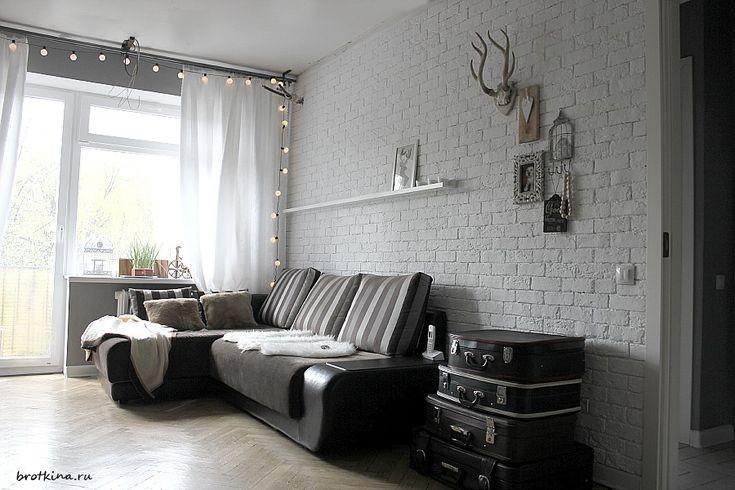 Моя скандинавская гостиная. Начало