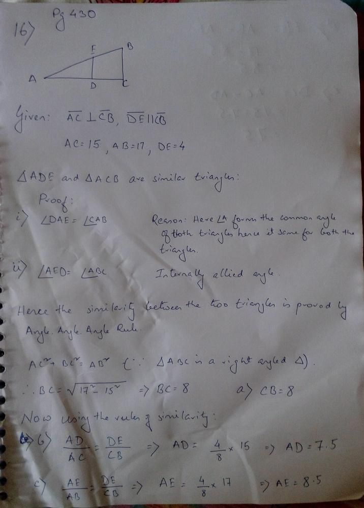 Fvrl bc ca homework help research paper on fly ash bricks.