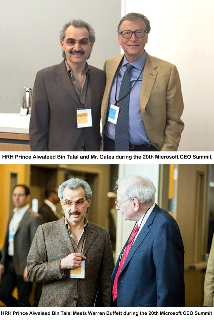 Prince Alwaleed Meets Warren Buffett & Bill Gates, May 2016 E